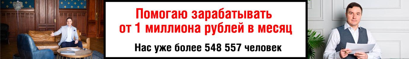 Помогаю зарабатывать в эзотерических нишах от 1 миллиона рублей в месяц себе на жизнь | Евгений Гришечкин