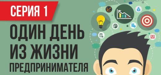 серия 1 Евгений Гришечкин
