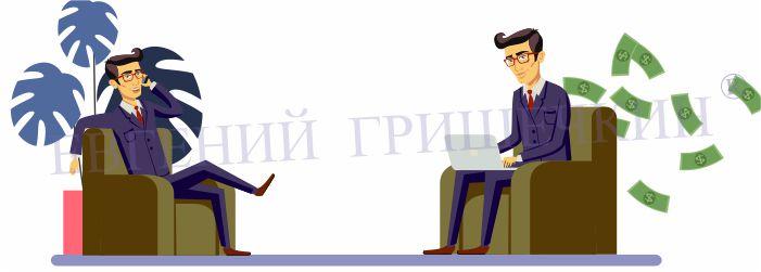 Бизнес тренер с чего начать. Как стать бизнес тренером с чего начать. Как стать бизнес тренером. 2
