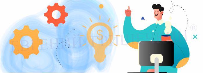 Бизнес идеи в домашних условиях без вложений. Идеи для бизнеса на дому своими руками.