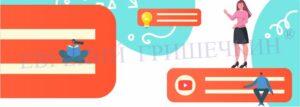 Как создать канал на ютубе в 2020 году Как создать канал на ютубе с телефона! ¦ Евгений Гришечкин