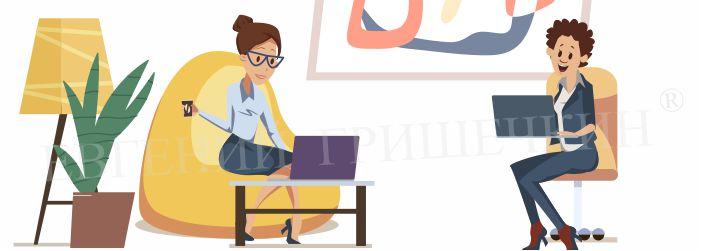 Бери готовые ниши для малого бизнеса для женщин.