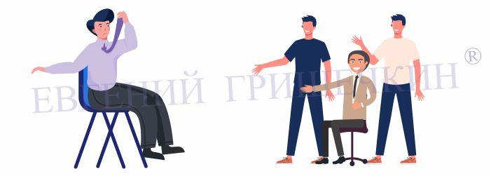Гоните ссаными тряпками халявщиков! ¦ Евгений Гришечкин