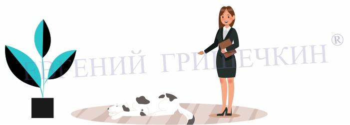 Дыра в бетонной плите вилкой! ¦ Евгений Гришечкин