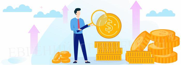 Начни зарабатывать деньги в инфобизнесе на консультациях.