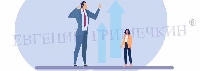Бизнес - это готовность переступить свой страх! ¦ Евгений Гришечкин