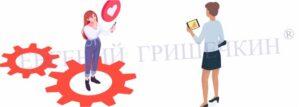Быстрое продвижение ютуб канала Как получить трафик на свой ютуб канал ¦ Евгений Гришечкин