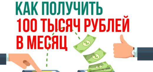 1400 способов в бизнесе получить 100 тысяч рублей в месяц Евгений Гришечкин
