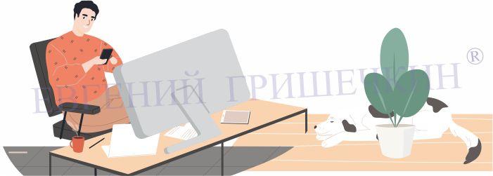 Где найти фрилансера в помощь ¦ Евгений Гришечкин