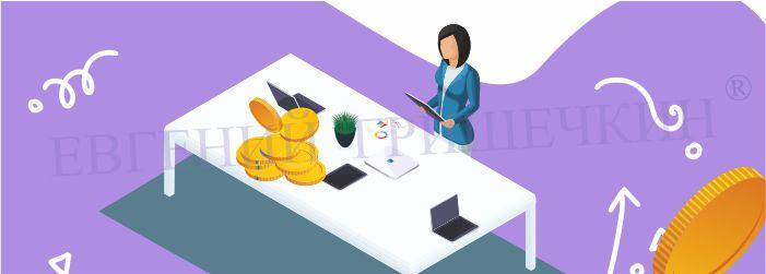 Как делать большие деньги в малом бизнесе! ¦ Евгений Гришечкин