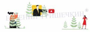 Как убрать страх светить свое лицо в инфобизнесе и YouTube!