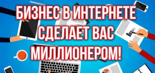 Классический бизнес в России умирает, а бизнес в интернете сделает вас миллионером! Евгений Гришечкин