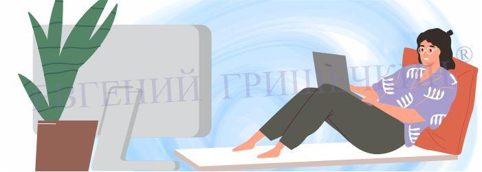 Выбор ниши и темы для консультаций. Школа коучинга ¦ Евгений Гришечкин