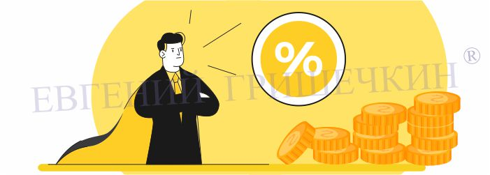 Главный смысл налоговая служба ИП. Нужно больше налогов. Бизнес с нуля ¦ Евгений Гришечкин