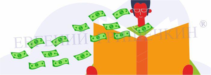 Как зарабатывать деньги в интернете школьнику без вложений! ¦ Евгений Гришечкин