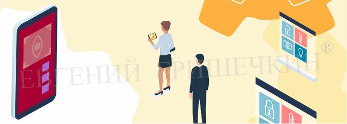 Как продать свои услуги клиенту. Школа коучинга ¦ Евгений Гришечкин