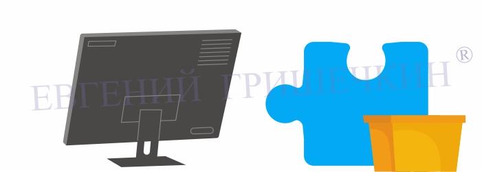 Дозированные способы подачи информации клиенту. Как заработать в интернете ¦ Евгений Гришечкин