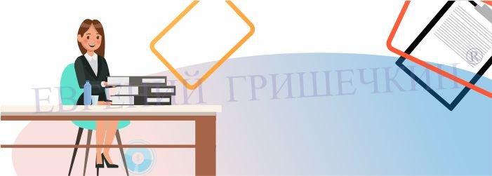 Зарабатываем на консультациях 300 000 рублей в месяц. Как заработать на квартиру ¦ Евгений Гришечкин