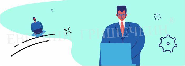 Как открыть патент для обучение людей. Бизнес с нуля ¦ Евгений Гришечкин