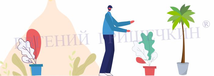 Как повысить качество жизни. Готовый план на год. Как заработать на квартиру ¦ Евгений Гришечкин