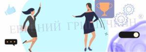 Как стать #1 в своей нише! ¦ Евгений Гришечкин