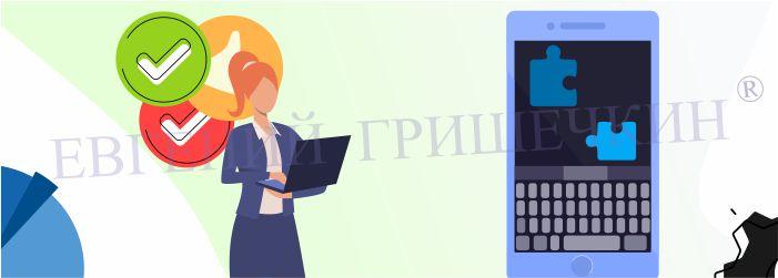 Запуск тренингов на 100 тысяч рублей. Запуск тренинга за 1 день! ¦ Евгений Гришечкин