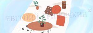 Как выбрать квартиру на вторичном рынке. Как заработать на квартиру ¦ Евгений Гришечкин