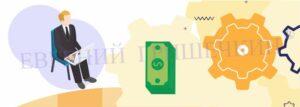 Как продавать коучинг дорого за 1 день. Узнай как продавать свой коучинг дорого! ¦ Евгений Гришечкин