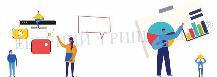 Как учиться на чужом опыте! ¦ Евгений Гришечкин
