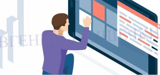 Анализ коучинг продаж. Как проанализировать своё коучинг обучение ¦ Евгений Гришечкин