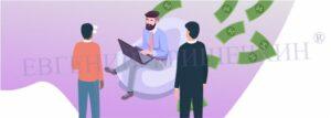 Заработок в интернете. Вся правда и ложь о заработке в интернете! ¦ Евгений Гришечкин