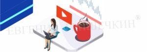 Как раскрутить канал на ютубе в 2019 году! ¦ Евгений Гришечкин