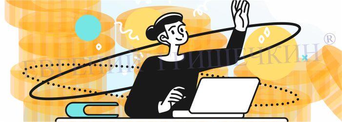 Вопрос как реально заработать в интернете?