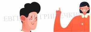 Абонемент на коучинг консультирование. Продажа длительной коучинг программы ¦ Евгений Гришечкин