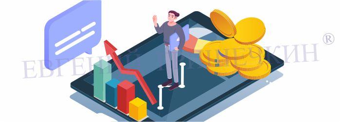 Как вести семейный бюджет Как управлять деньгами в семье! Финансовая грамотность ¦ Гришечкин