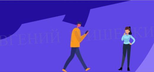 Как правильно проводить консультацию Что говорить клиенту на онлайн консультации ¦ Гришечкин