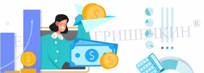 Как распоряжаться деньгами чтобы разбогатеть Секрет управл