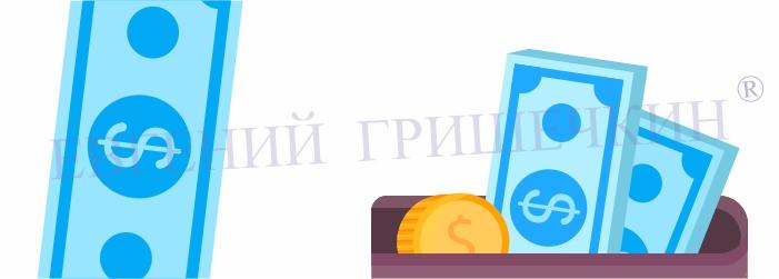 Если получаешь 100 тысяч рублей в инфобизнесе, как масштабировать бизнес в 10 раз! ¦ Гришечкин 2