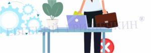 Жизнеспособность бизнеса или чистая прибыль Что ты выберешь ¦ Финансовая грамотность
