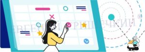 Индивидуальный гороскоп на день рождения Как избежать рисков на следующий год! ¦ Евгений Гришечкин
