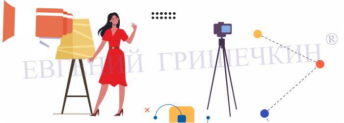 Инфобизнес vs Видеоблогер Что выбрать для продвижения ютуб канала ¦ Евгений Гришечкин