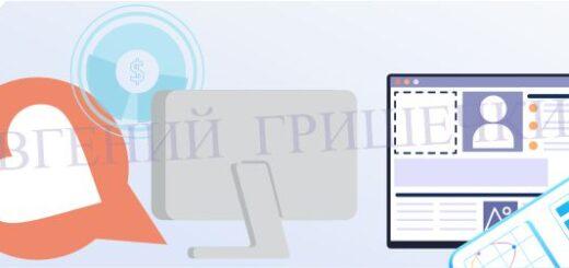 Запуск тренинга Продажа коучинг тренинг Что продавать клиентам ¦ Евгений Гришечкин