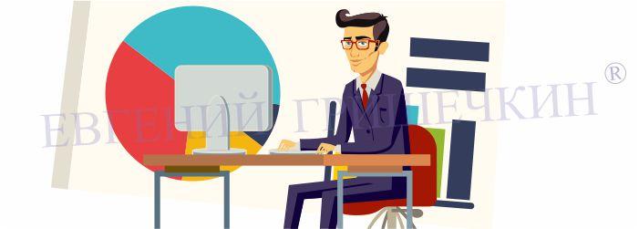 Каким бизнесом можно заняться дома 2 ¦ Евгений Гришечкин