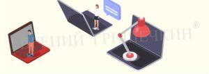 Как сделать свой сайт для инфобизнеса ¦ Евгений Гришечкин