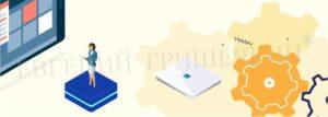 Как сделать, чтобы товар автоматически предоставлялся после оплаты ¦ Евгений Гришечкин