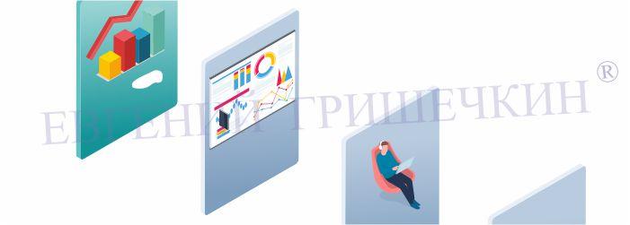 Как люди будут доверять подростку в 18 25 лет в тренинговом бизнесе ¦ Евгений Гришечкин