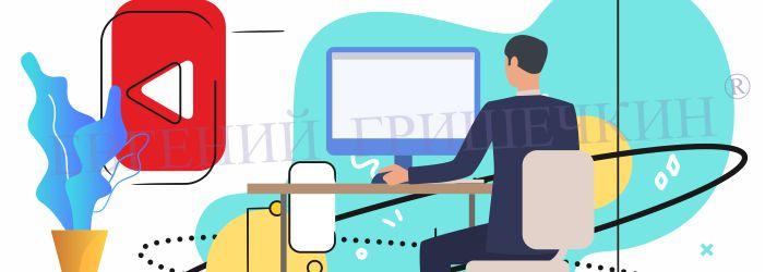 Как заработать студенту в интернете. Деньги, свобода, реализация! ¦ Евгений Гришечкин