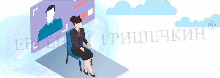 Как набрать подписчиков за месяц. Как набрать живых подписчиков для инфобизнеса! ¦ Евгений Гришечкин