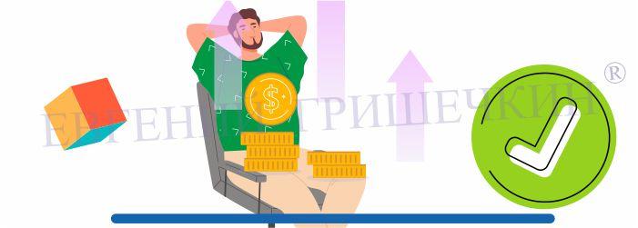 Деньги зарабатываются не умом, а характером. Как заработать деньги в 2020 году! ¦ Евгений Гришечкин