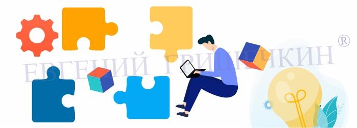 Какой бизнес можно открыть с минимальными вложениями. Бизнес с минимальными вложениями в 2020 году!